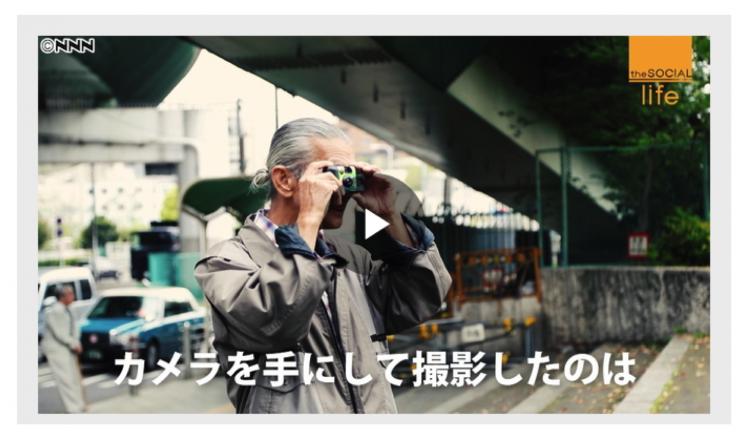 日本テレビ「the SOCIAL」で特集放送がありました!